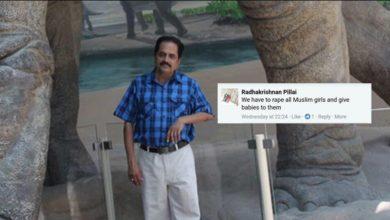 Photo of 'മുസ്ലിം പെണ്കുട്ടികളെയെല്ലാം റേപ് ചെയ്ത് അവര്ക്ക് കുട്ടികളെ ഉണ്ടാക്കണം'; ബലാത്സംഗത്തിന് ആഹ്വാനം ചെയ്ത് മലയാളി