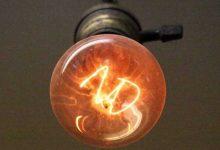 "Photo of 116 വര്ഷമായി കത്തുന്ന ബള്ബ് ; കേള്ക്കാം നൂറ്റാണ്ടിന്റെ ""ബള്ബ്"" കഥ.."