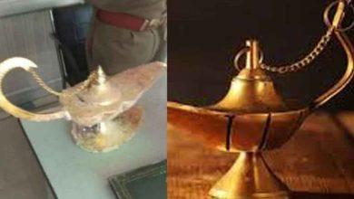 Dream-Lamp