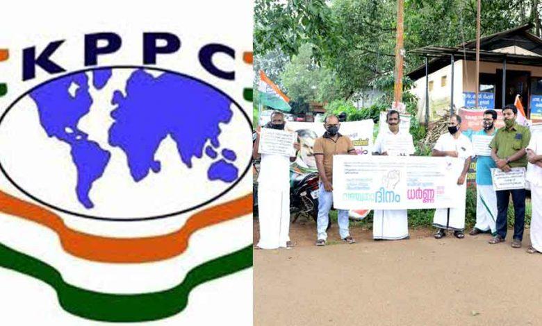 KPPC.new
