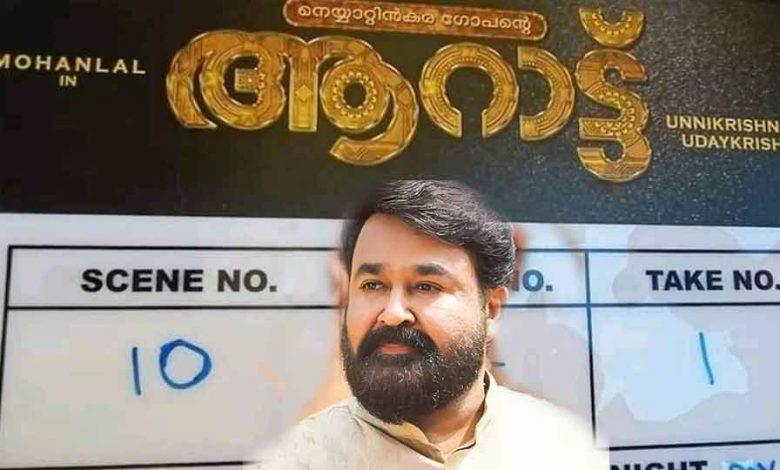 Arattu-New-Film.,,,