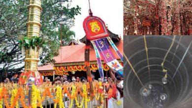 Photo of കാട്ടില്മേക്കതിൽ ക്ഷേത്രത്തിലെ കിണർ പ്രപഞ്ചത്തിലെ തന്നെ ഒരു അത്ഭുതമാണ്