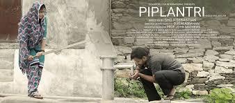 Pippalanthri