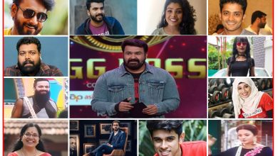Bigg-Boss-Malayalam-Season-3-contestant-list