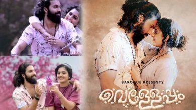 Noorin-Akshay-new-film