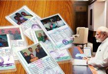 Photo of ഇനി ഓരോ വ്യക്തിക്കും ഓരോ റേഷൻകാർഡ്!സർക്കാരിൻറെ പുതിയ പ്രഖ്യാപനം