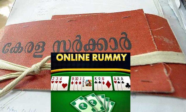 rummy.image