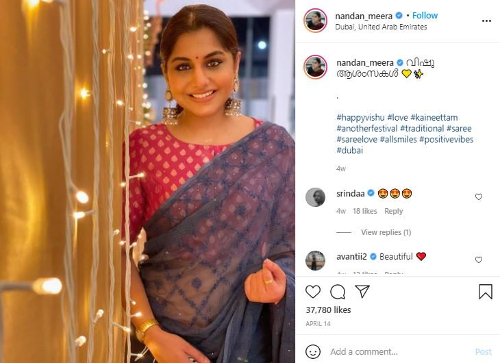 Meera Nandan2
