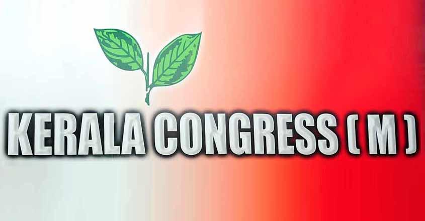 kerala-congress-m
